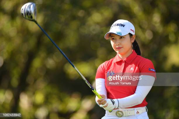 Sakura Koiwai of Japan lines up her tee shot on the 11th hole during the first round of the Nobuta Group Masters at the Masters Golf Club on October...