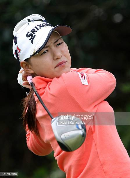 Sakura Yokomine of Japan hits a teeshot during practice for the 2009 Mizuno Classic at Kintetsu Kashikojima Country Club on November 5 2009 in Shima...