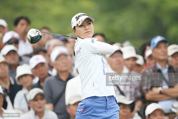 Sakura Yokomine of Japan hits her tee shot on the 1st hole during the first round of the meiji Cup 2016 at the Sapporo Kokusai Country Club on July...