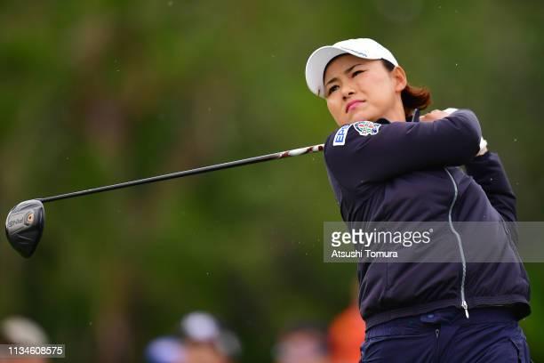 Sakura Yokomine of Japan hits her tee shot on the 7th hole during the third round of the Daikin Orchid Ladies Golf Tournament at Ryukyu Golf Club on...