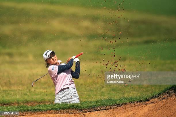 Sakura Yokomine of Japan plays a shot during round one of the ISPS Handa Women's Australian Open at Royal Adelaide Golf Club on February 16 2017 in...