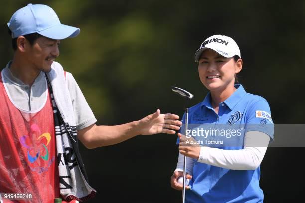 Sakura Yokomine of Japan smiles during the second round of the Fuji Sankei Ladies Classic at Kawana Hotel Golf Course Fuji Course on April 21 2018 in...