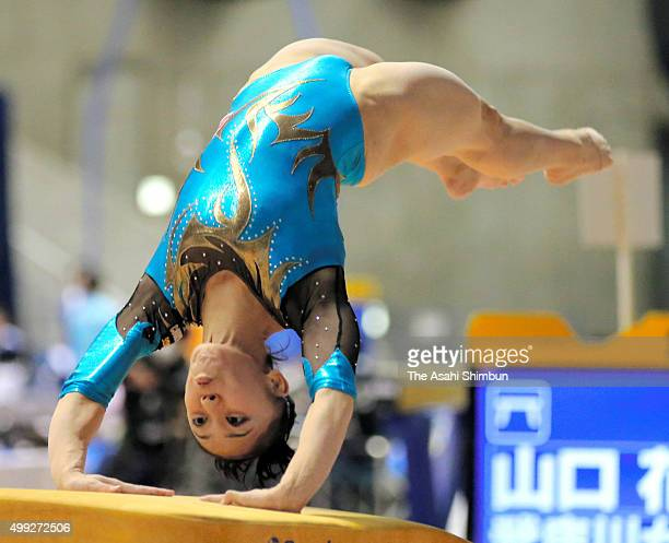 Sakura Yumoto of Chukyo University competes in the Horse Vault during day one of the All Japan Artistic Gymnastics Team Championships at Yoyogi...