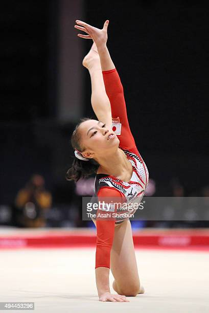 Sakura Yumoto of Japan competes in the Floor during day one of the 2015 World Artistic Gymnastics Championships at The SSE Hydro on October 23 2015...