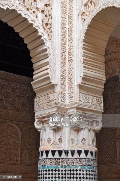 salé abu al-hasan madrasa - kapitell stock-fotos und bilder
