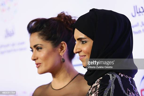 Salma HayekPinault and Fatma Al Remaihi acting CEO of Doha Film Institute Festival Director attend the Kahlil Gibran's The Prophet Red Carpet on Day...