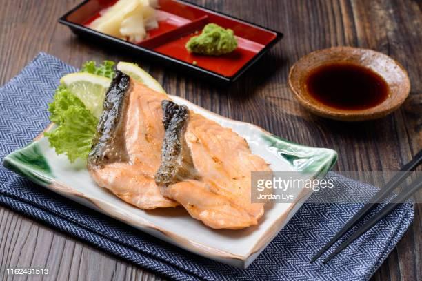 salmon shioyaki - 醤油 ストックフォトと画像