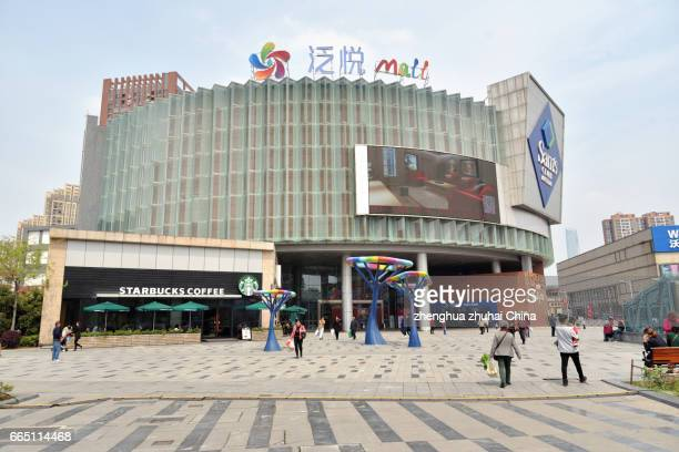sam club mall in wuhan, china - wuhan city stock photos and pictures