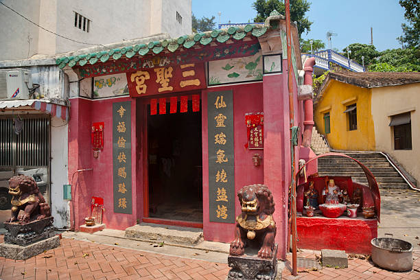 Sam Seng Kong Temple dedicated to Kum Fa goddess of golden flowers and patron of childen and Kum lam goddess of mercy and Va Kuong god of fire.
