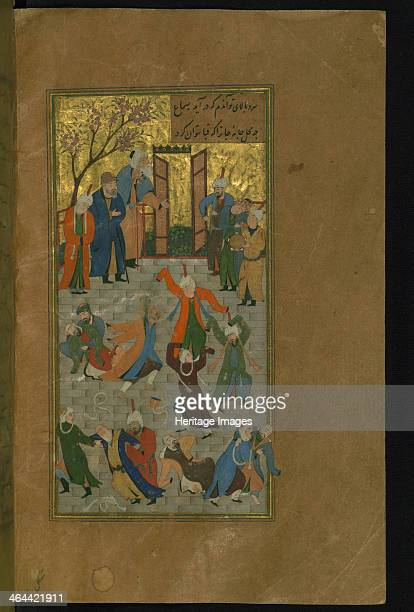 Sama Ceremony Miniature from a manuscript of the Divan of Hafez 1512 From a private collection