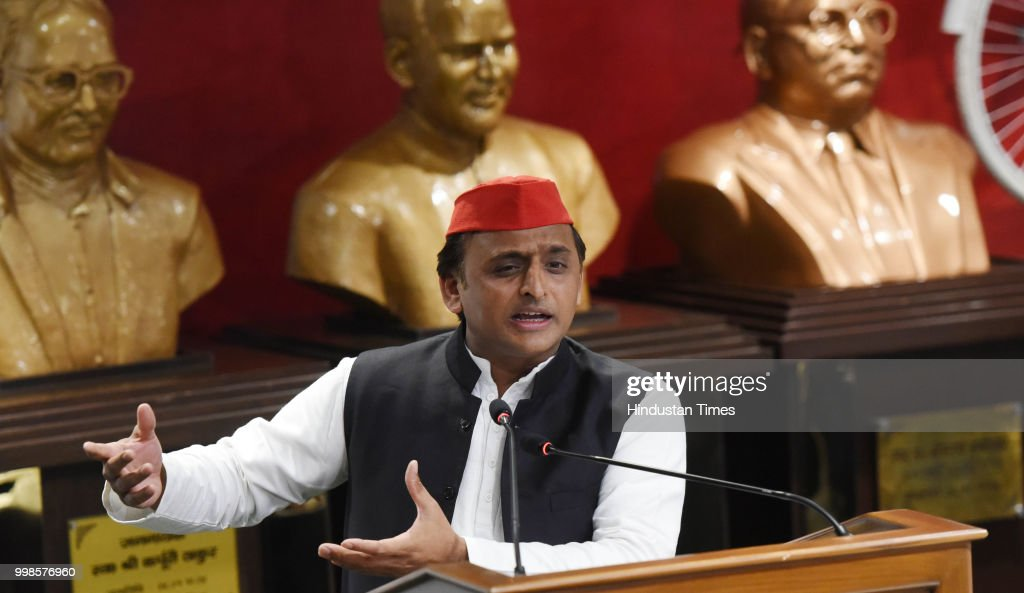 Press Conference Of Samajwadi Party Chief Akhilesh Yadav In Lucknow