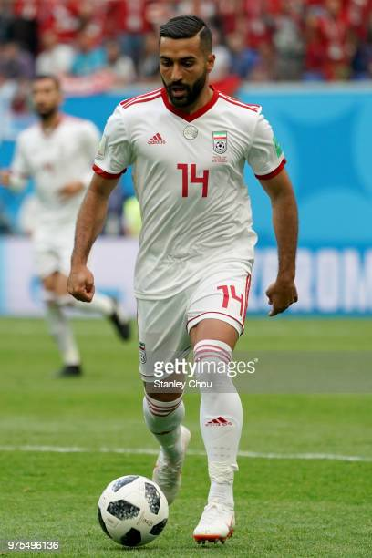 Saman Ghoddos of Iran in action during the 2018 FIFA World Cup Russia group B match between Morocco and Iran at Saint Petersburg Stadium on June 15...