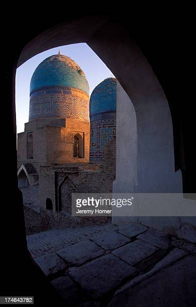 Samarkand the pivotal city on the old Silk Road between Europe and China