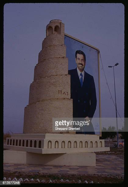 Shrine of Ali Al Hadi One Of The 7 Wounders