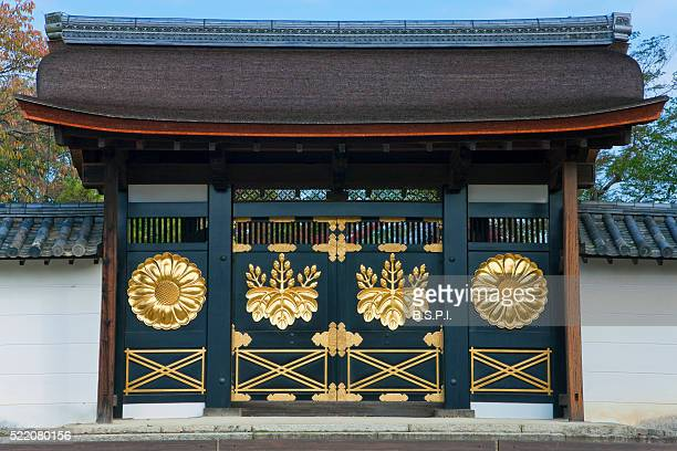 Sambo-in's Karamon Gate at Daigo-ji Temple in Kyoto, Japan