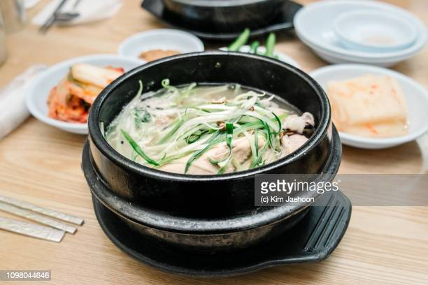 samgyetang, korean chicken soup. - 韓国文化 ストックフォトと画像