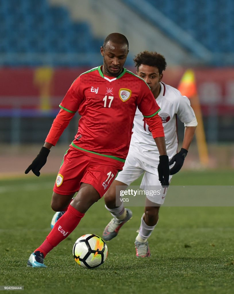 Samir Al Alawi #17 of Oman controls the ball during the AFC U-23 Championship Group A match between Oman and Qatar at Changzhou Olympic Sports Center on January 12, 2018 in Changzhou, Jiangsu Province of China.