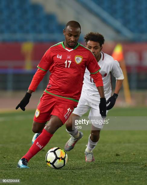 Samir Al Alawi of Oman controls the ball during the AFC U23 Championship Group A match between Oman and Qatar at Changzhou Olympic Sports Center on...