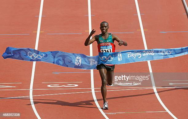 Sammy Wanjiru of Kenya crosses the finish line to win the Men's Marathon in the National Stadium during Day 16 of the Beijing 2008 Olympic Games on...