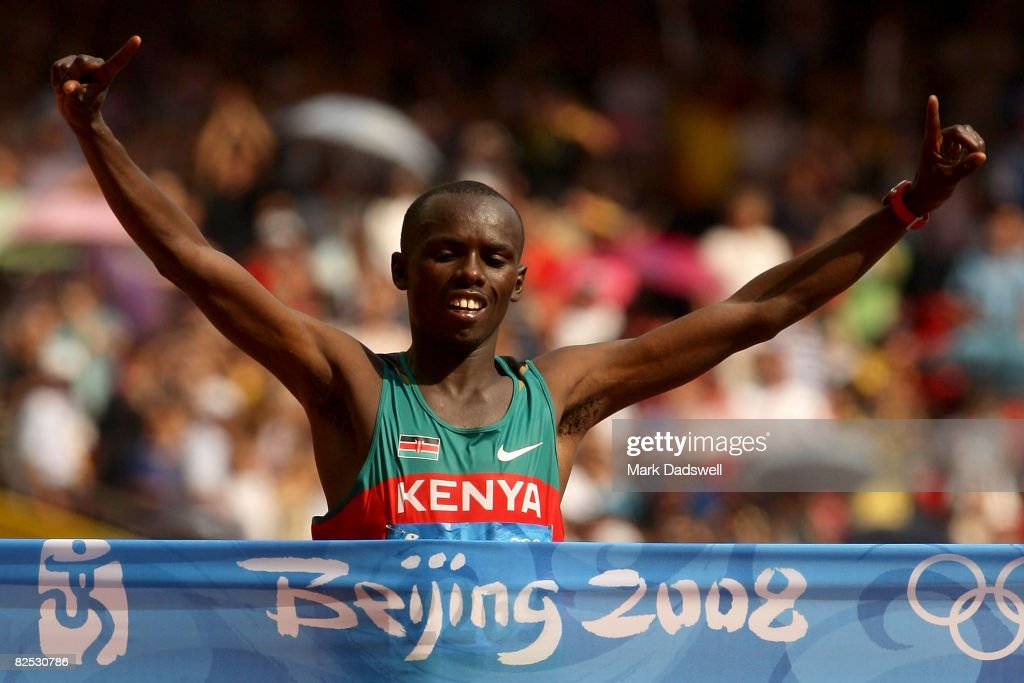 Olympics Day 16 - Athletics : News Photo