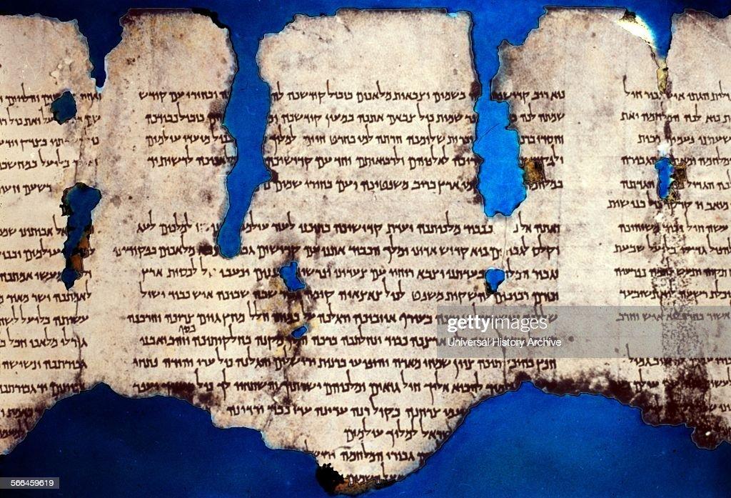 Sample of the Dead Sea Scrolls. : News Photo