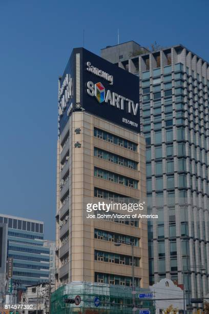 Samsung Building and Ad Seoul South Korea Asia