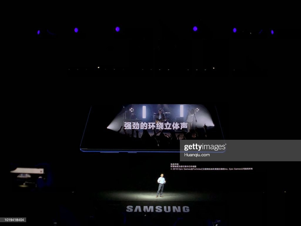 Samsung Unveils Galaxy Note 9 In Shanghai