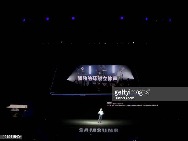 Samsung unveils Galaxy Note 9 smartphone during a product launch event on August 15 2018 in Shanghai China