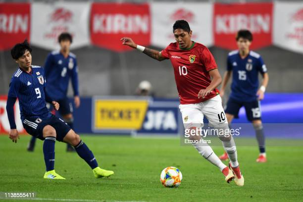 Samuel Galindo of Bolivia in action during the international friendly match between Japan and Bolivia at Noevir Stadium Kobe on March 26 2019 in Kobe...