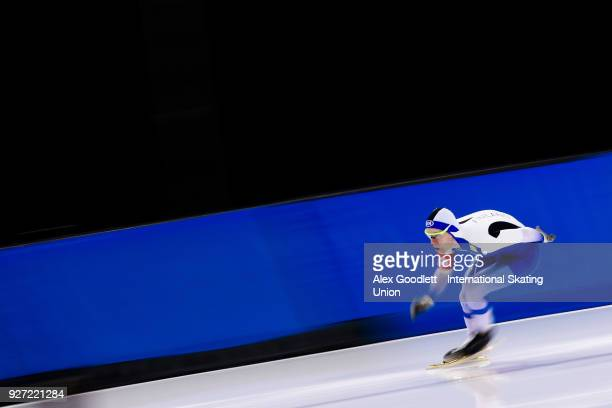 Samuli Suomalainen of Finland performs in the men's 1500 meter final during day 3 of the ISU Junior World Cup Speed Skating event at Utah Olympic...