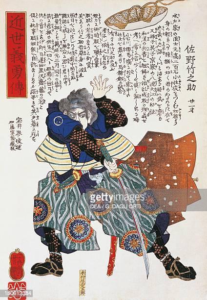 Samurai by Utagawa Toyokuni woodcut Japan Japanese Civilisation 19th century