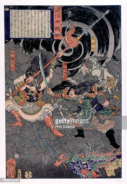 Samurai fighting against monkeys 19th century From a private collection