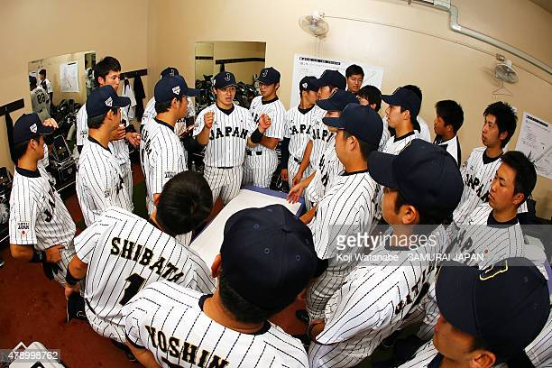 Samurai Japan Collegiate National Team in action during in the Gwangju Summer Universiade Sendoff game between Samurai Japan Collegiate National Team...