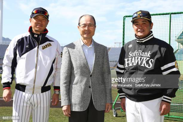 Samurai Japan manager Hiroki Kokubo former baseball player and manager Sadaharu Oh Fukuoka Softbank Hawks Manager Kimiyasu Kudoh pose for photographs...