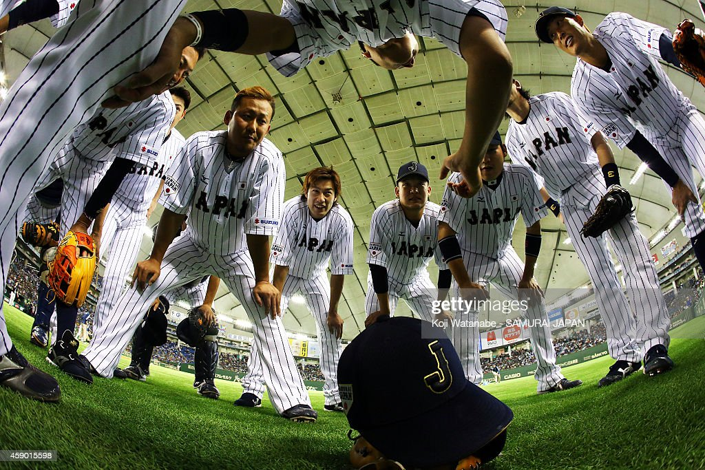 Samurai Japan players huddle up prior to the game three of Samurai Japan and MLB All Stars at Tokyo Dome on November 15, 2014 in Tokyo, Japan.