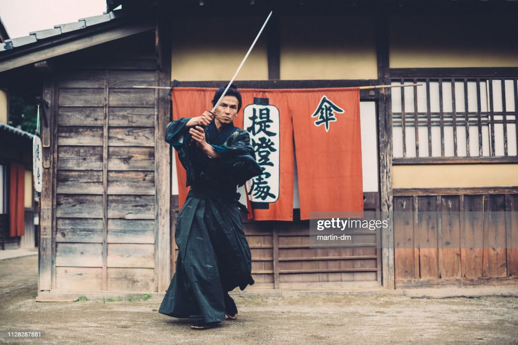 Samurai warrior : Stock Photo