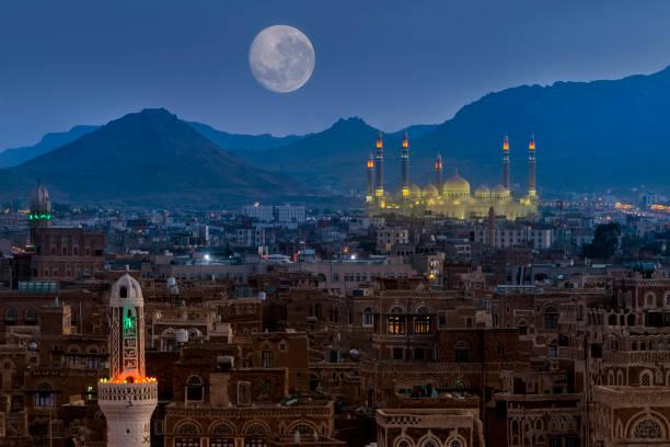 Sana'a, Yemen Sana'a, Yemen