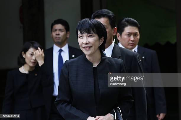 Sanae Takaichi Japan's internal affairs minister center visits the Yasukuni Shrine on the anniversary of Japan's World War II surrender in Tokyo...
