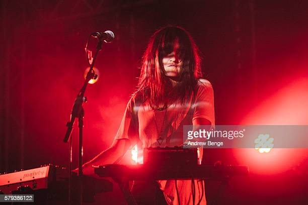 Sanae Yamada of Moon Duo performs on the Orbit stage during day 2 of BlueDot Festival 2016 at Jodrell Bank on July 23, 2016 in Manchester, England.