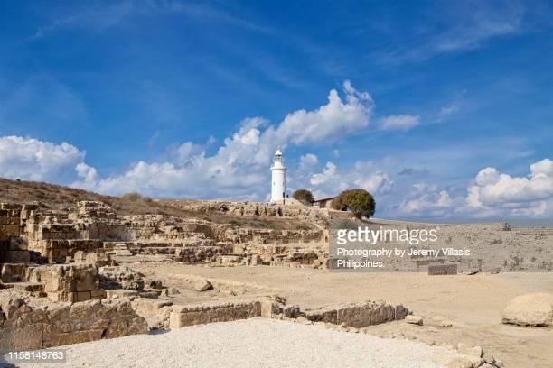 sanctuary of asclepieion, paphos archaeological park - パフォス ストックフォトと画像