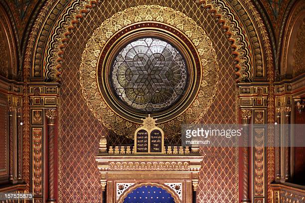 sanctuary of the spanish synagogue, prague - synagogue stock pictures, royalty-free photos & images