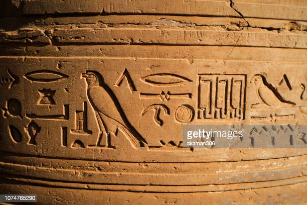sand stone carving of egyptian god and goddess at temple of kom ombo locate at north aswan city egypt - hieroglyphics stock pictures, royalty-free photos & images
