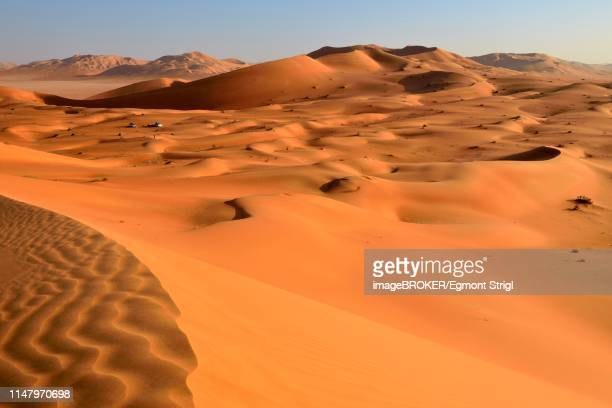 Sanddunes in the Rub al Khali desert, Ramlat al Fassad, Empty Quarter, Dhofar, Oman