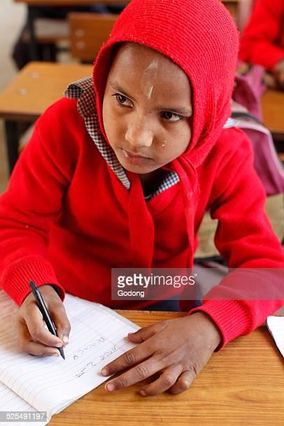 Sandipani Muni high school pupil