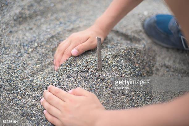 Sandpit, game