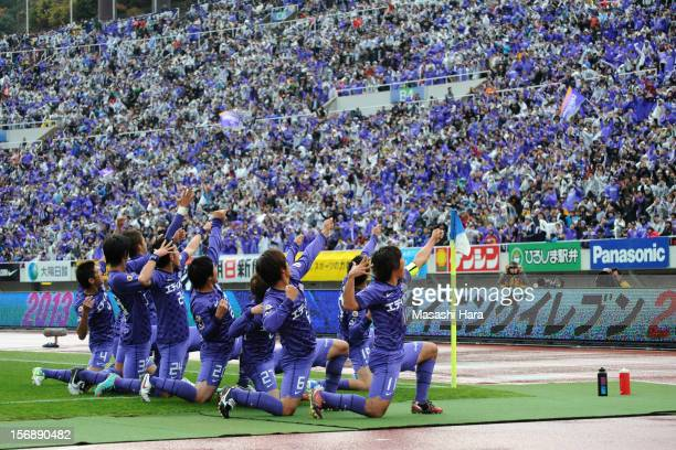 Sanfrecce Hiroshima players celebrate the first goal during the J.League match between Sanfrecce Hiroshima and Cerezo Osaka at Hiroshima Big Arch on...