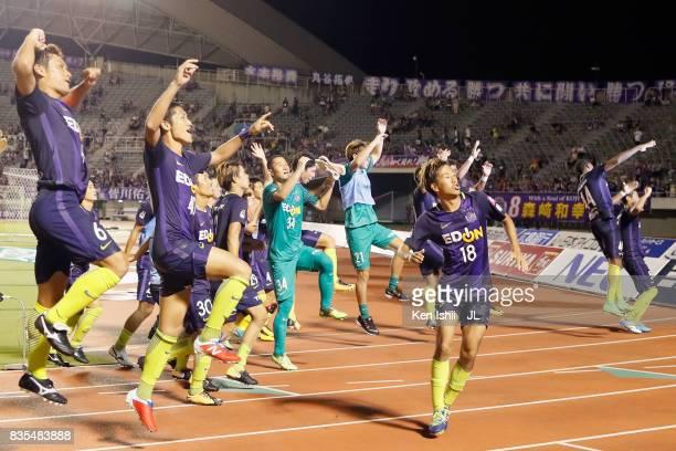 Sanfrecce Hiroshima players celebrate their 1-0 victory in the J.League J1 match between Sanfrecce Hiroshima and Ventforet Kofu at Edion Stadium...
