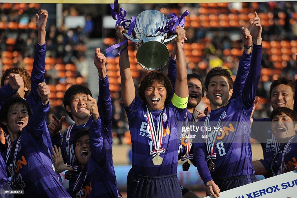 Sanfrecce Hiroshima v Kashiwa Reysol - Xerox Super Cup : ニュース写真