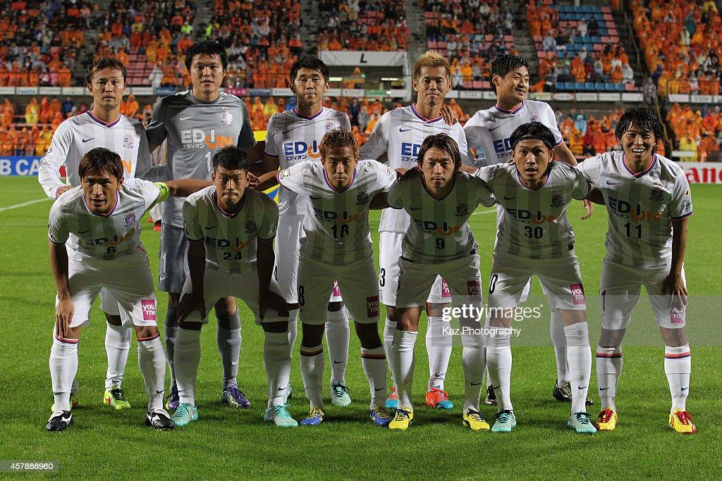 Shimizu S-Pulse v Sanfrecce Hiroshima - J.League 2014 : News Photo