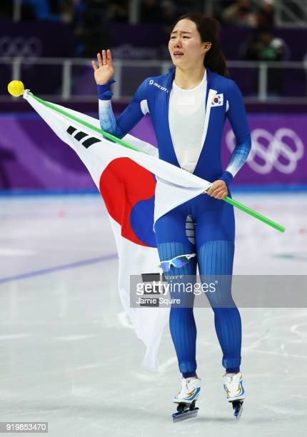 Sang-Hwa Lee of Korea celebrates after winning the silver medal in the Ladies' 500m Individual Speed Skating Final on day nine of the PyeongChang...